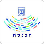 לוגו הכנסת - בין לקוחותינו