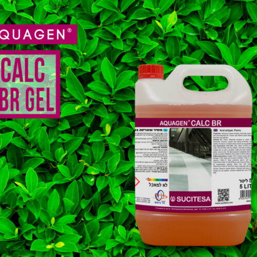 calc br gel מסיר אבנית לניקוי אחרי שיפוץ