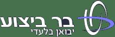 לוגו שקוף לפוטר - בר ביצוע יבואן חומרי ניקיון
