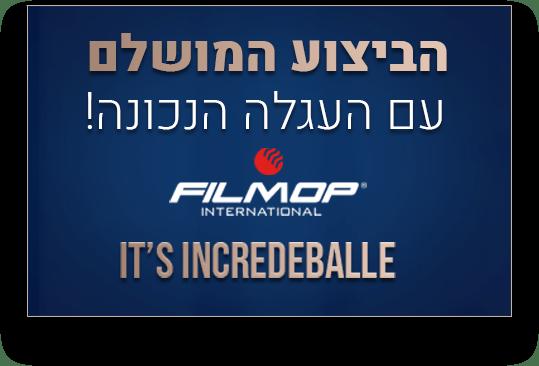 הביצוע המושלם עם העגלה הנכונה - עגלות ניקיון של FILMOP