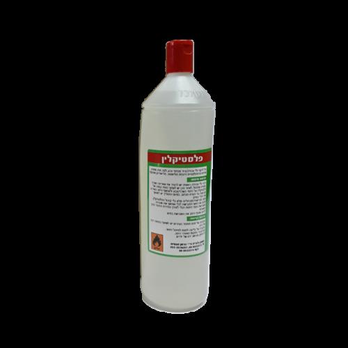 פלסטיקלין - נוזל לניקוי כלי עבודה וציוד - plasticlin